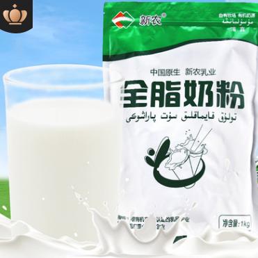 新疆新农全脂奶粉阿克苏中老年成人青少年成年烘焙1000g纯牛奶粉