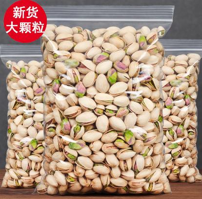 新货批发原味盐焗开心果连罐250g-1000克袋装饱满自然开零食特产