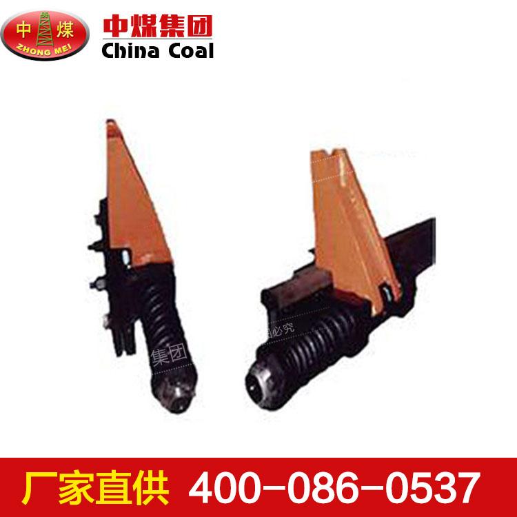 ZCY-6单轨阻车器,ZCY-6单轨阻车器直销,ZCY-6单轨阻车器生产