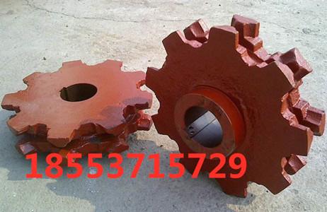 供应刮板机链轮|矿用链轮|刮板机配件|锻打链轮