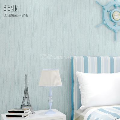 菲业无缝墙布壁布高档素色 纯色纱线卧室客厅背景
