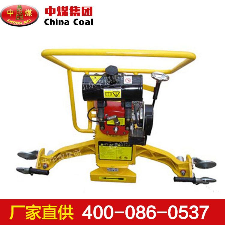现货供应NMG-4型内燃道岔磨轨机,NMG-4型内燃道岔磨轨机规格