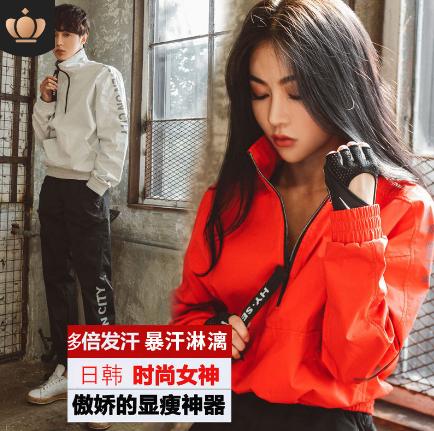 韩版暴汗套装运动服健身跑步套装男女情侣套装发汗服速干修身