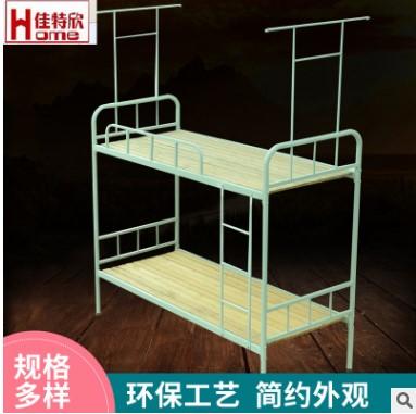 批发定制 上下铺铁床高低双层床 铁艺床成人员工学生宿舍床