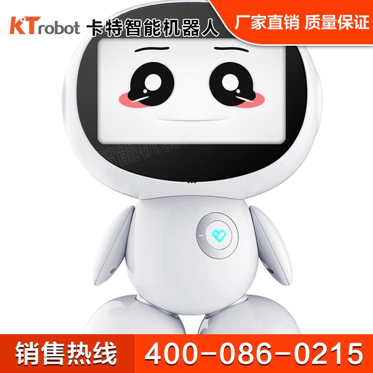 小哈早教机器人特点 家用早教机器人
