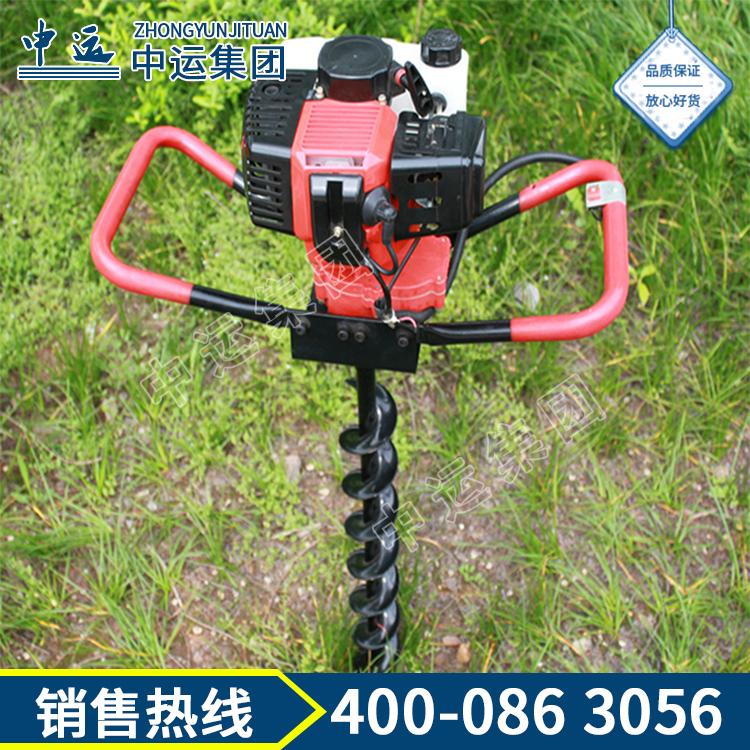 手提式挖坑机 手提式挖坑机特点