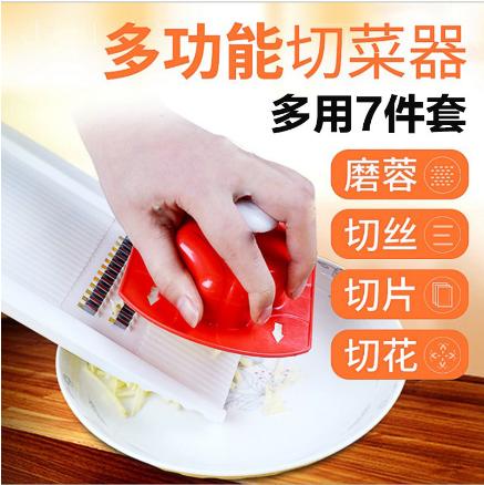 厨房切菜神器多功能切片器切菜器家用切丝器刨丝器切土豆丝擦丝器