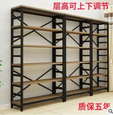 简易钢木书架墙上多层置物架客厅隔断书柜展示架铁艺储物货架定做
