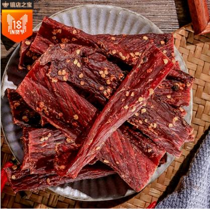 四川风味特产麻辣肉干手撕厂家直供特价牛肉干批发小零食 风干肉
