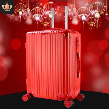红色行李箱新娘嫁妆结婚拉杆箱子婚礼婚嫁密码旅行箱陪嫁箱包