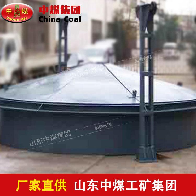 MFBL-3.5/450立风井防爆门