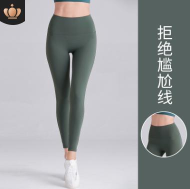 新款欧美高腰提臀运动跑步健身裤高腰女 无缝弹力健美裸感瑜伽裤