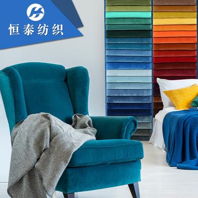 现货加厚割绒沙发布料 素色梭织机织平绒