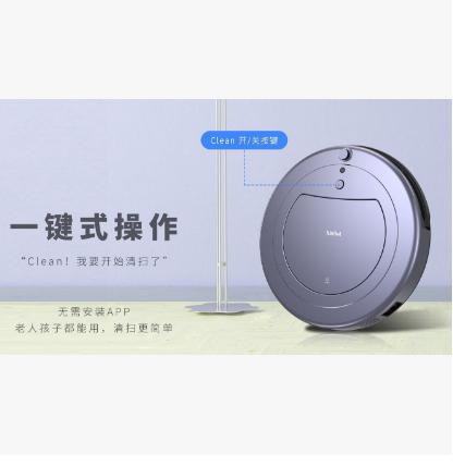 玄馨xinbot扫地机家用吸尘器超薄智能全自动洗擦一体机简单
