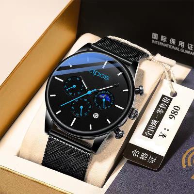防水男士腕表多功能 小三针带日历表盘手表