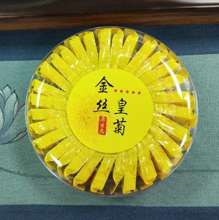 必抢金丝皇菊圆盒 30朵中朵菊花泡开6-7cm 黄菊一朵一泡 手提袋