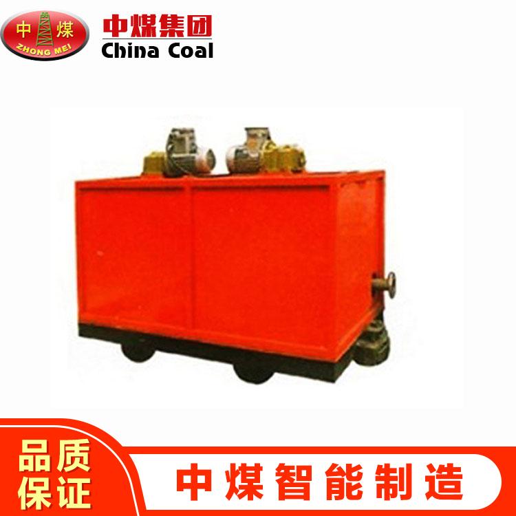 ZHJ-80/1.2防灭火注浆装置产品介绍 设备销售 操作简单