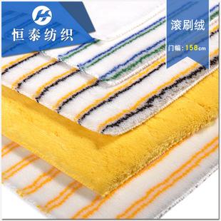 腈纶滚刷平绒订制 机织晴纶油漆刷面料