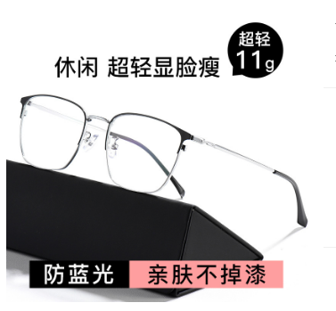 黑眉框近视眼镜男潮可选度数眼睛架平光镜韩版眼镜框大脸文艺