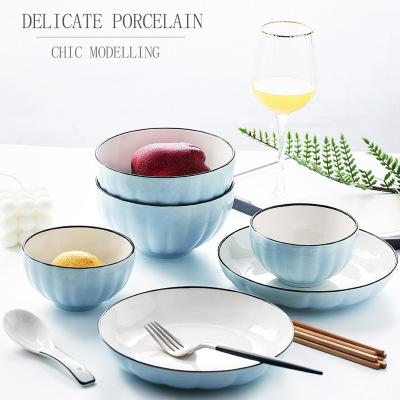 日韩餐具套装创意南瓜系列 陶瓷餐具碗碟套装情侣碗盘组合