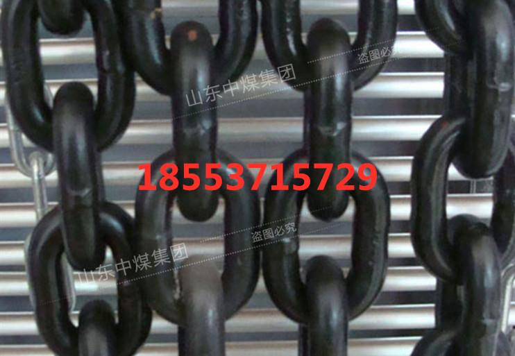 供应刮板机传动链|刮板机配件|40T刮板机链条|矿用链条