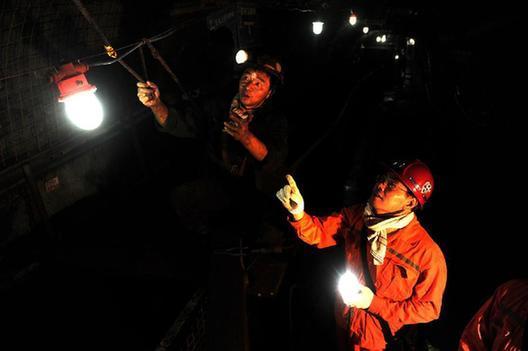 淮北矿业:煤炭生产矿井16对 产能3255万吨