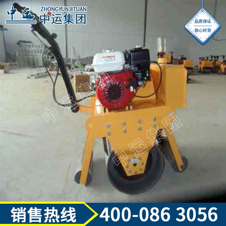 ZY-600A高配置手扶式单钢轮压路机多少钱