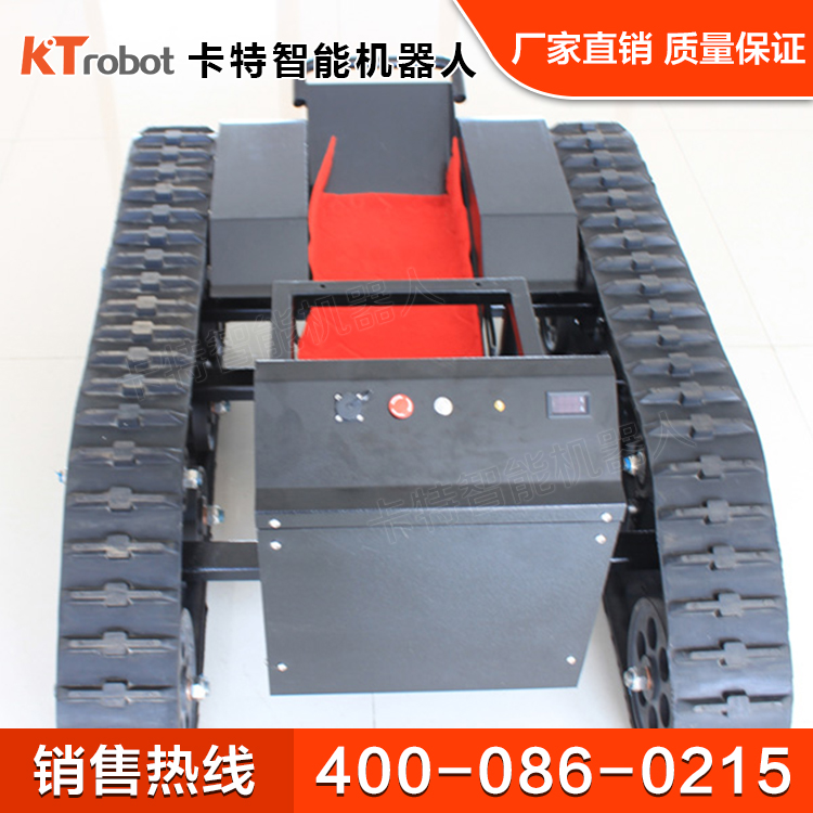 KT800履带式底盘车技术 履带式底盘车