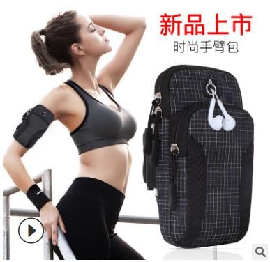 跑步手机臂包女运动装备男臂套健身臂袋胳膊手腕包苹果华为通用