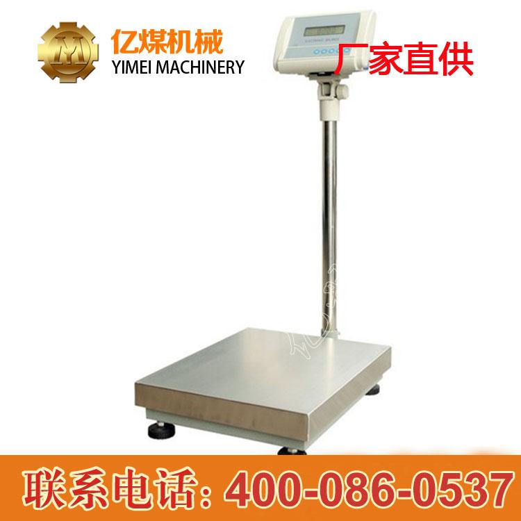 销售WT-L系列地秤式电子天平 供应WT-L系列地秤式电子天平