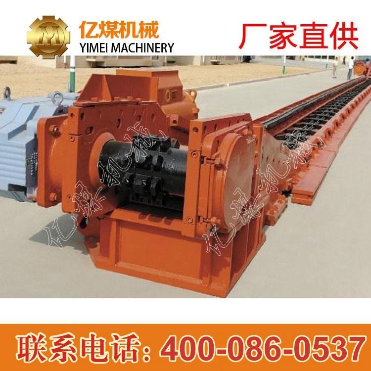 优质MS25埋刮板输送机 MS25埋刮板输送机加工定做