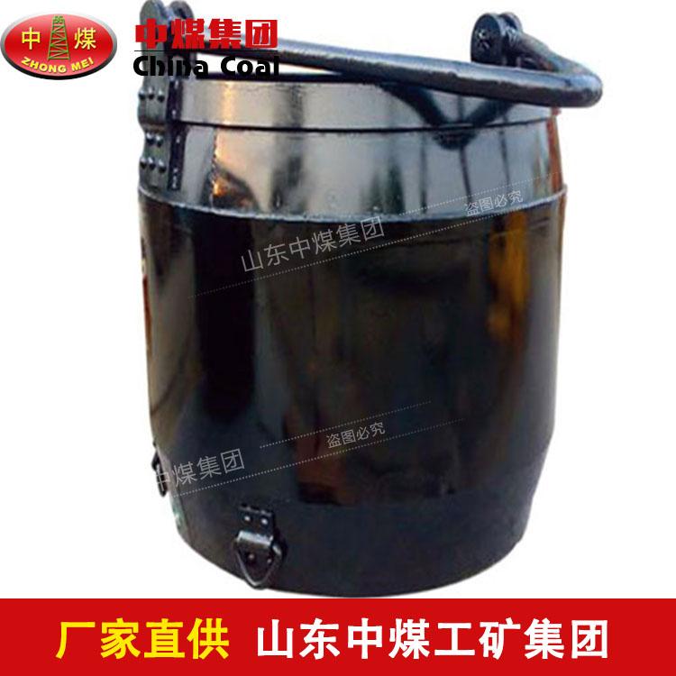 MZS5.1-00.5矿用吊桶厂家品牌