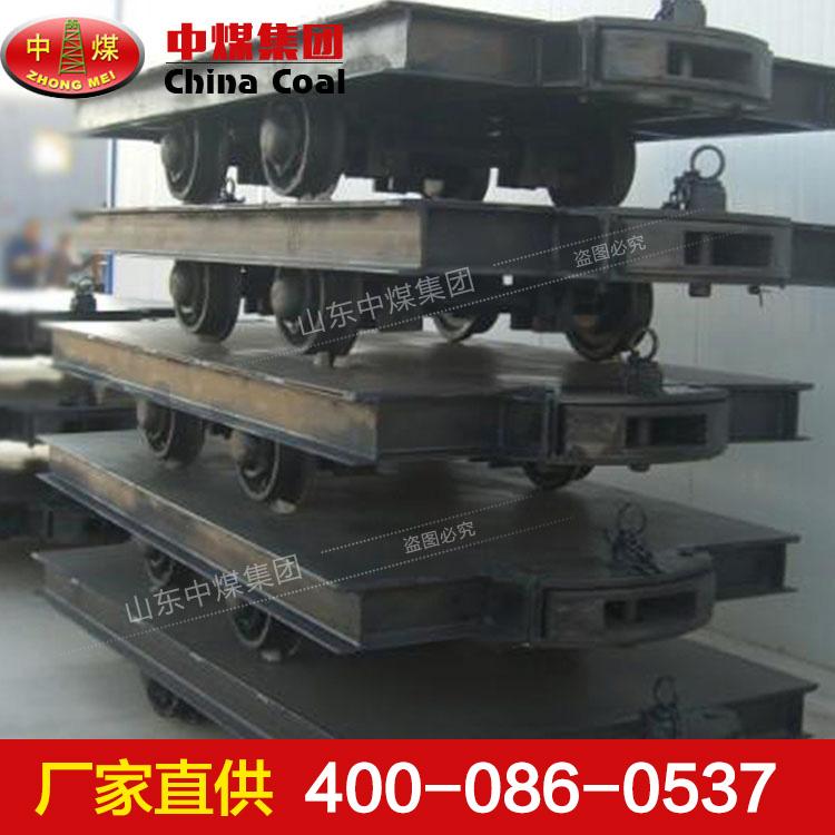 MPC2-6平板车品牌 MPC2-6平板车参数