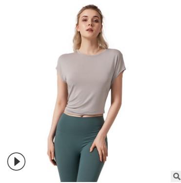 新款开叉美背瑜伽服女宽松速干跑步运动短袖上衣女士健身罩衫欧美