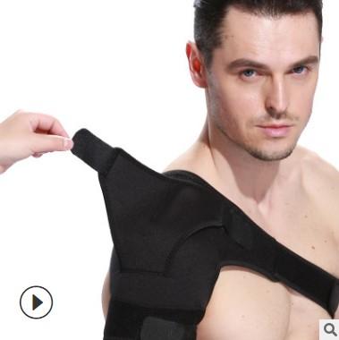 运动护具装备护臂男女杠铃护肩专业单肩带羽毛球篮球保暖健身定制