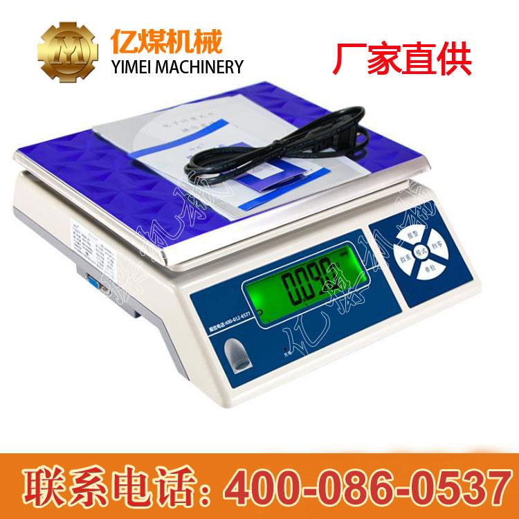 销售高精度电子桌秤 供应高精度电子桌秤
