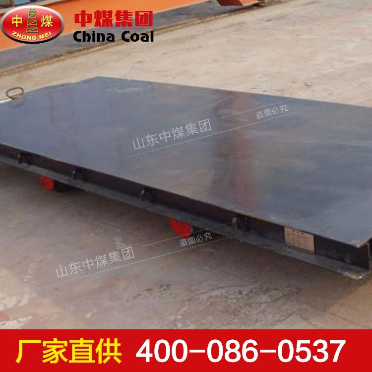 MPC10-9平板车尺寸大小