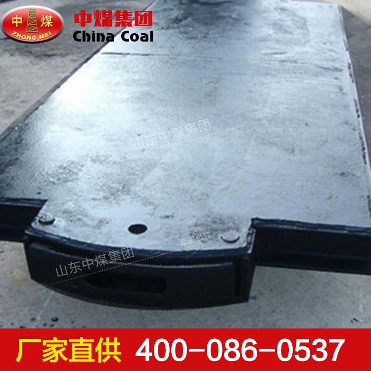 矿用平板车产品规格