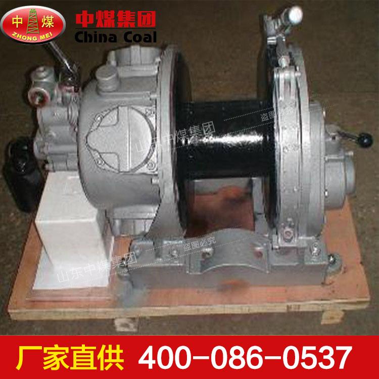 JQH5*48氣動絞車產物規格
