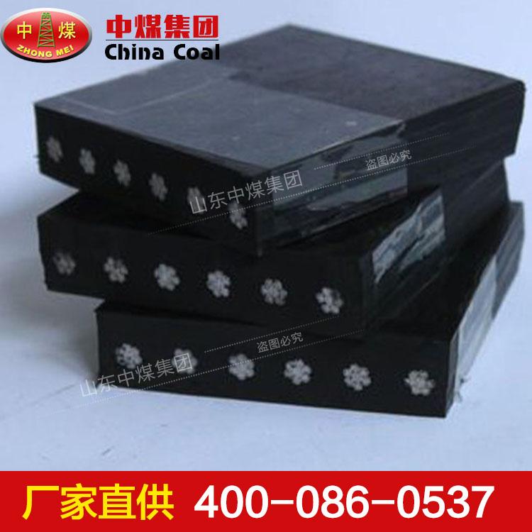 鋼絲繩保送帶參數 中煤保送帶銷量