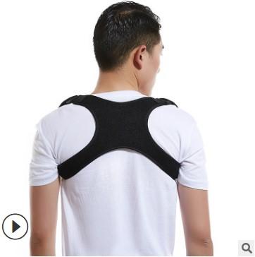 驼背矫正器矫姿背带成年成人男专用隐形挺胸直背纠正挺背工厂直销