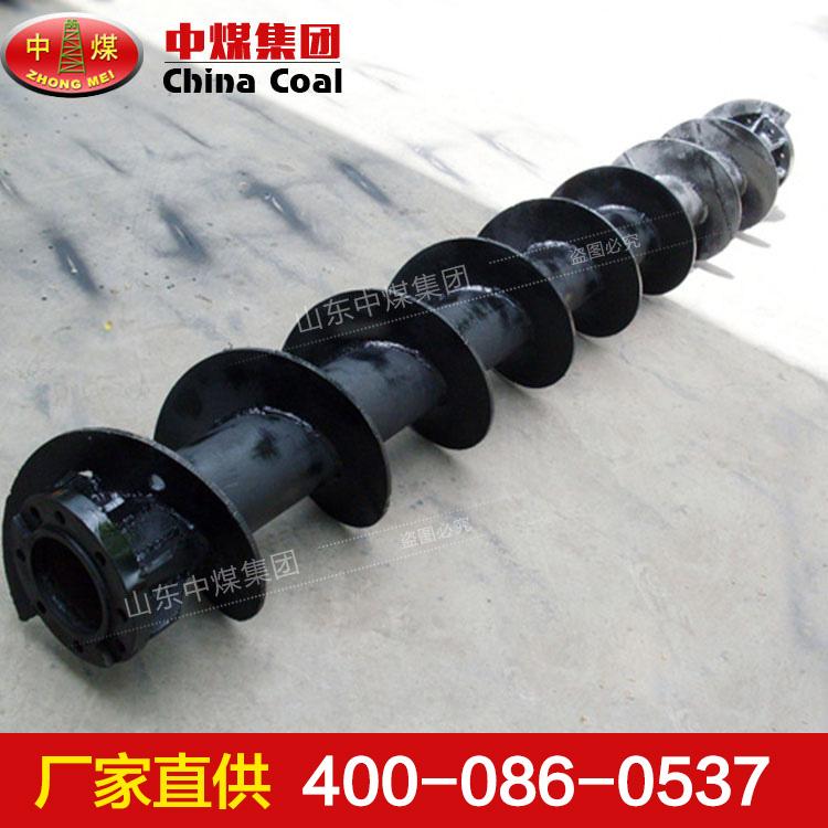长螺旋钻杆材质生产 长螺旋钻杆材质