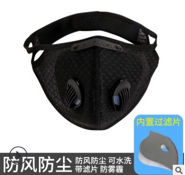 户外骑行面罩防风防尘防雾霾活性炭口罩登山滑雪骑行口罩现货定制