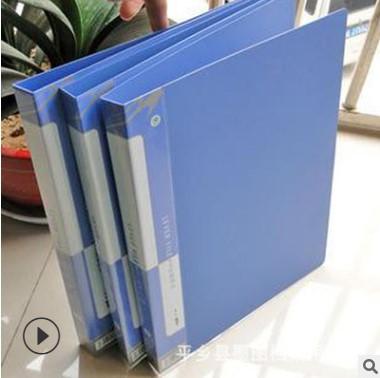 批发A4塑料双夹文件夹 PP资料夹收纳文件夹文具档案夹 办公用品