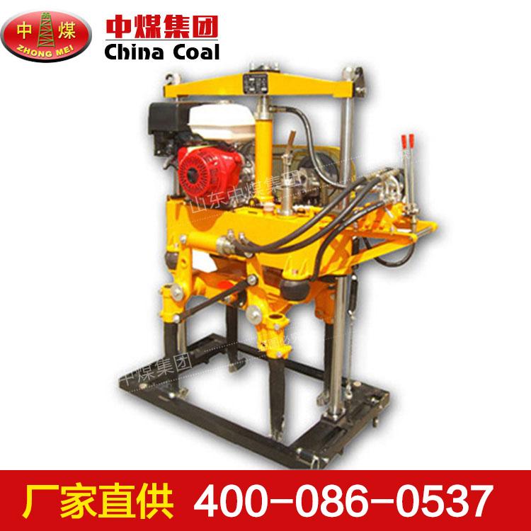 YCD-4型液压道岔捣固机,液压道岔捣固机生产规格