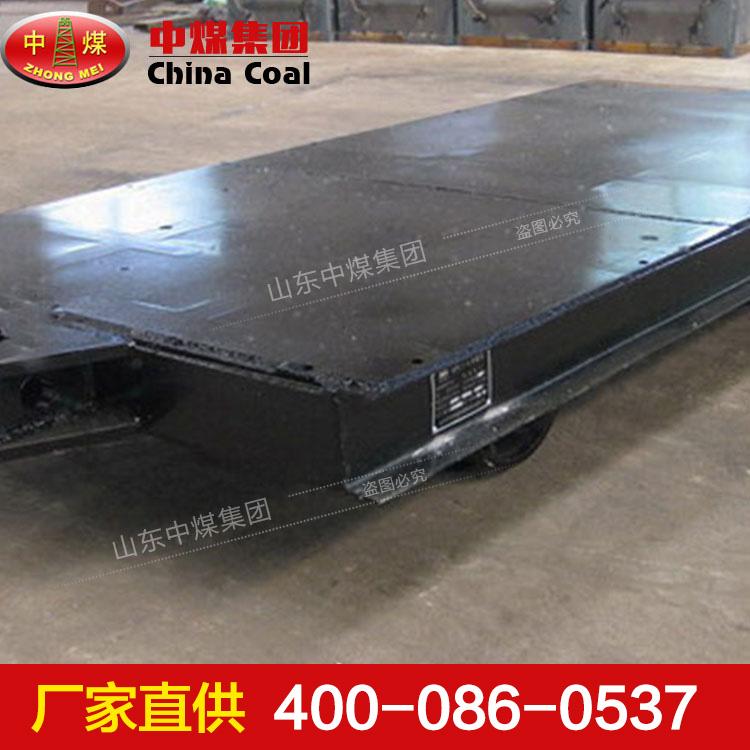 MPC3-6平板车产品介绍