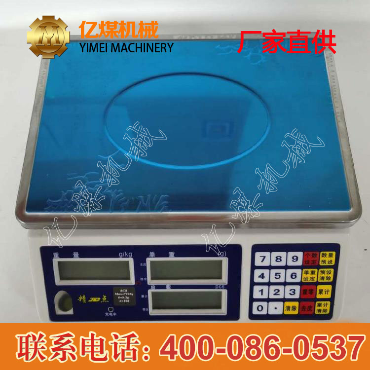 电子桌秤价格 生产电子桌秤