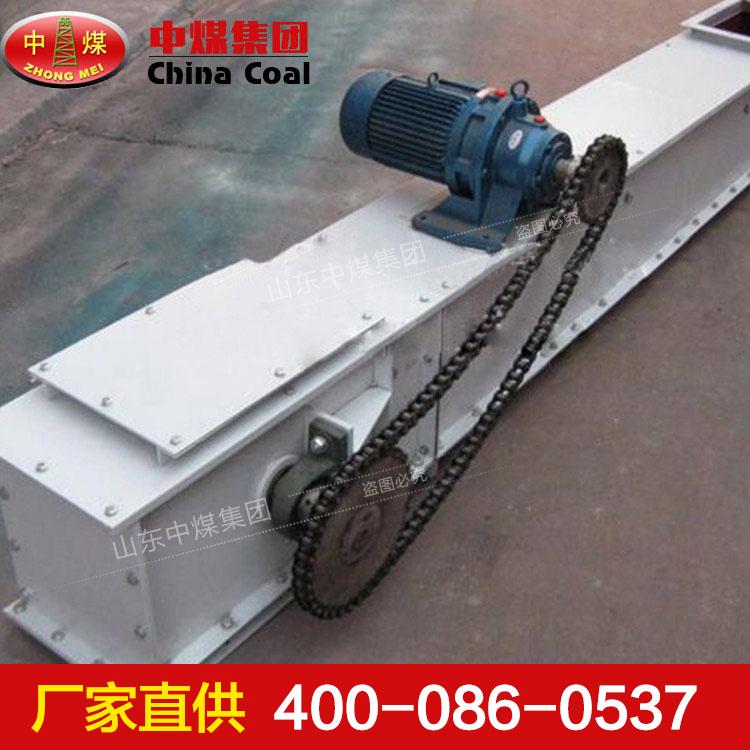 MS型埋刮板输送机,埋刮板输送机厂家,型埋刮板输送机中煤