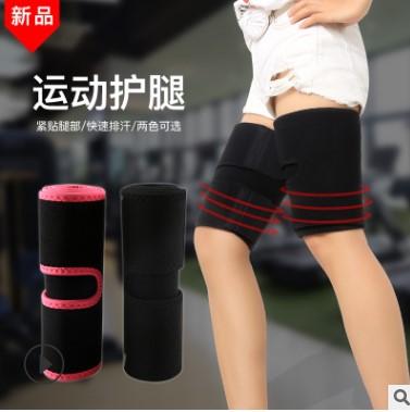 运动护腿女跑步护具护腿护小腿多功能绑腿套夏季薄款小腿套男现货