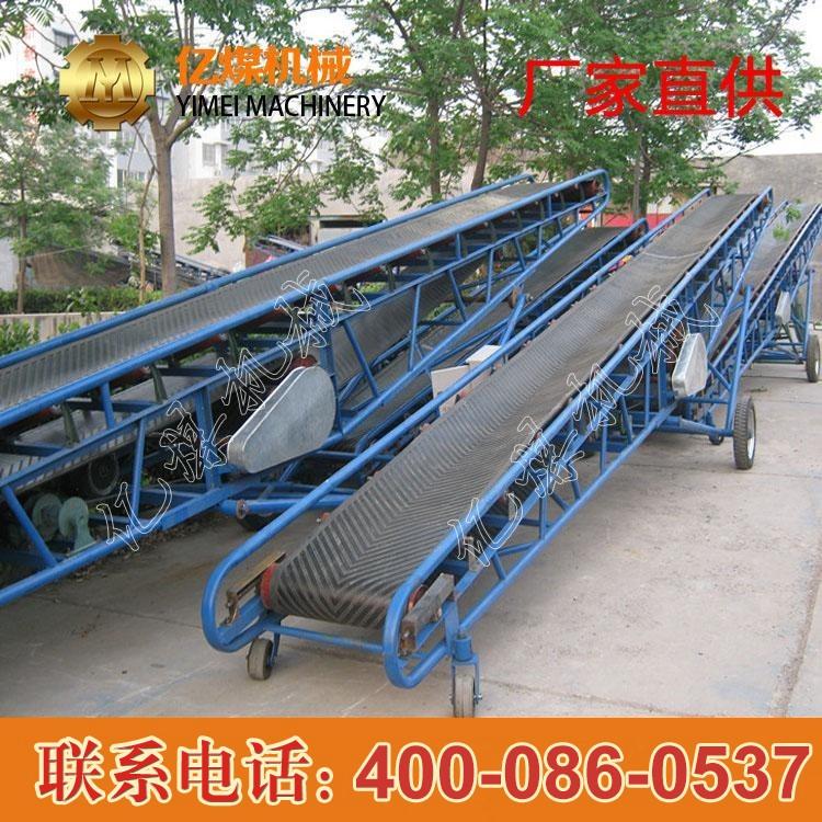 优质DY型移动式皮带输送机 DY型移动式皮带输送机生产商